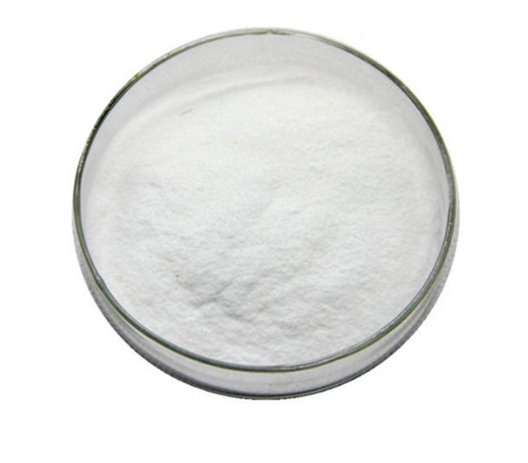 Vitamin B7( D-Biotin) 98%